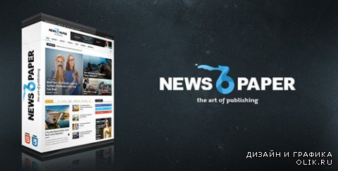 t - Newspaper v6.6 - Premium WordPress Theme - 5489609