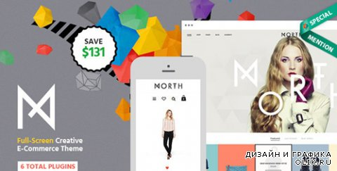 t - North v2.0.2 - E-Commerce Theme - 9117256