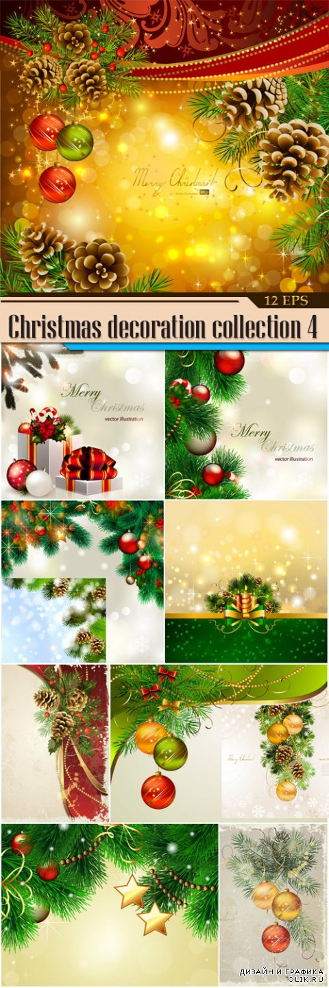 Christmas decoration collection 4