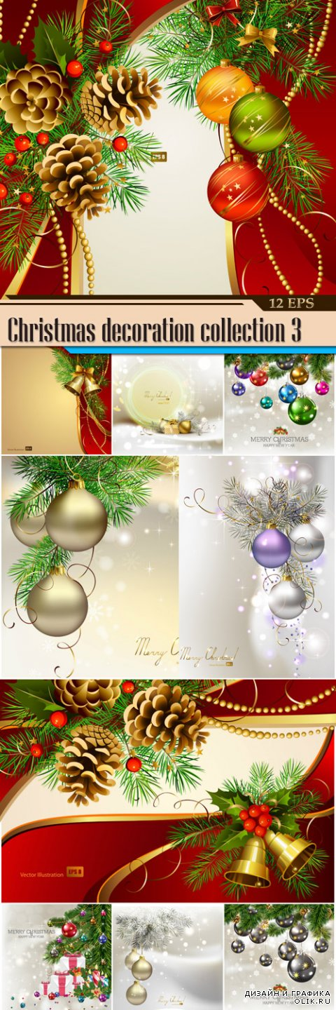Christmas decoration collection 3