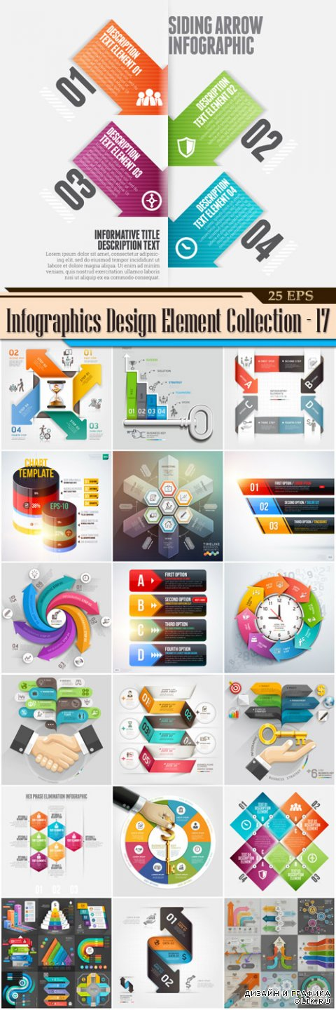 Infographics Design Element Collection - 17