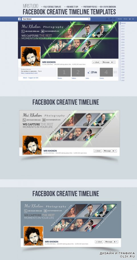 CM - Facebook Creative Timeline Cover 467846