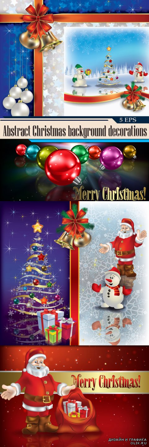 Abstract Christmas background decorations