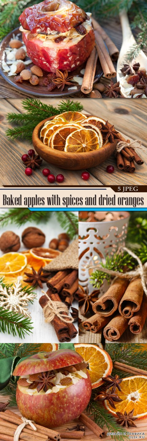 Baked apples with spices and dried oranges