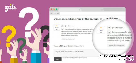 YiThemes - YITH WooCommerce Questions and Answers v1.1.1