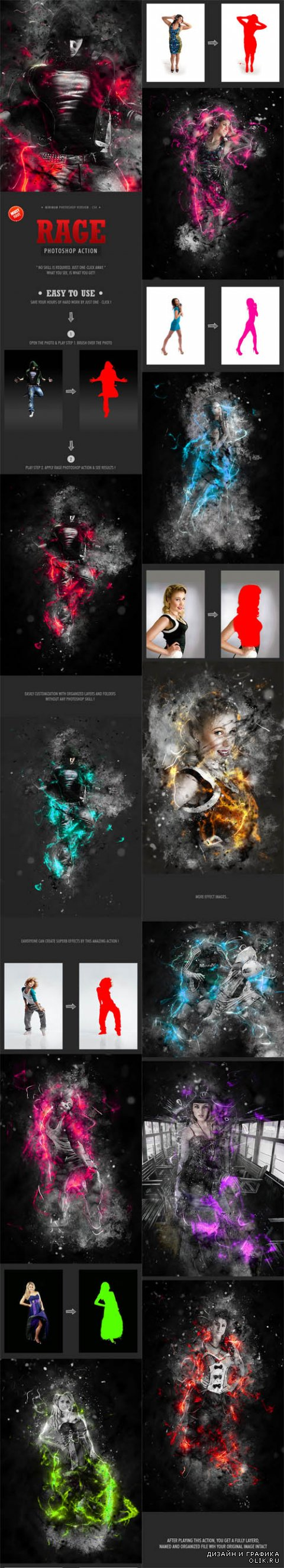 GraphicRiver - Rage PHSP Action 13948990