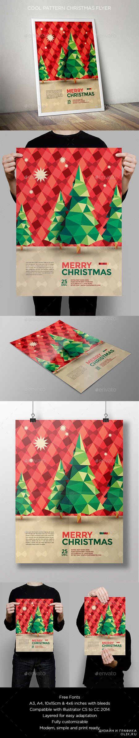 GraphicRiver - Cool Pattern Christmas Flyer 13568814