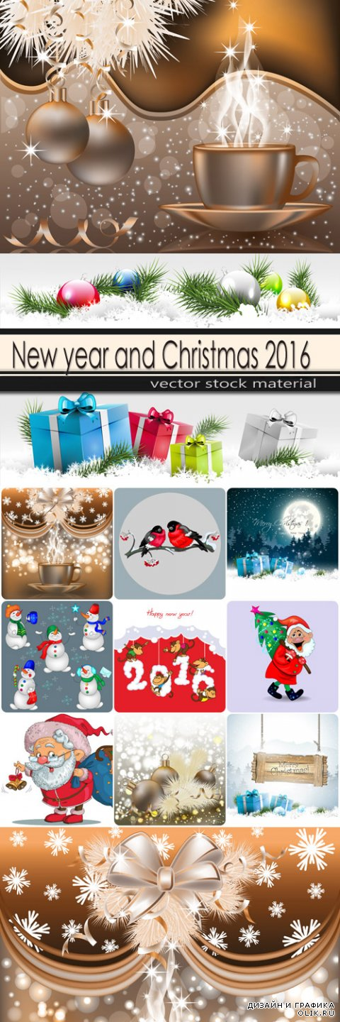 New year and Christmas 2016