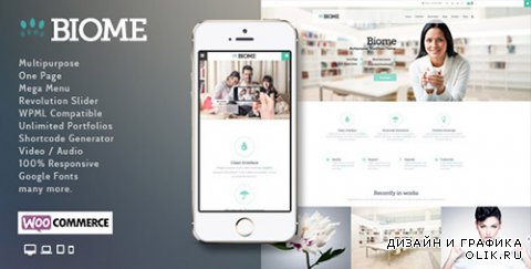 t - Biome v1.5 - Multipurpose One Page WordPress Theme - 7720965