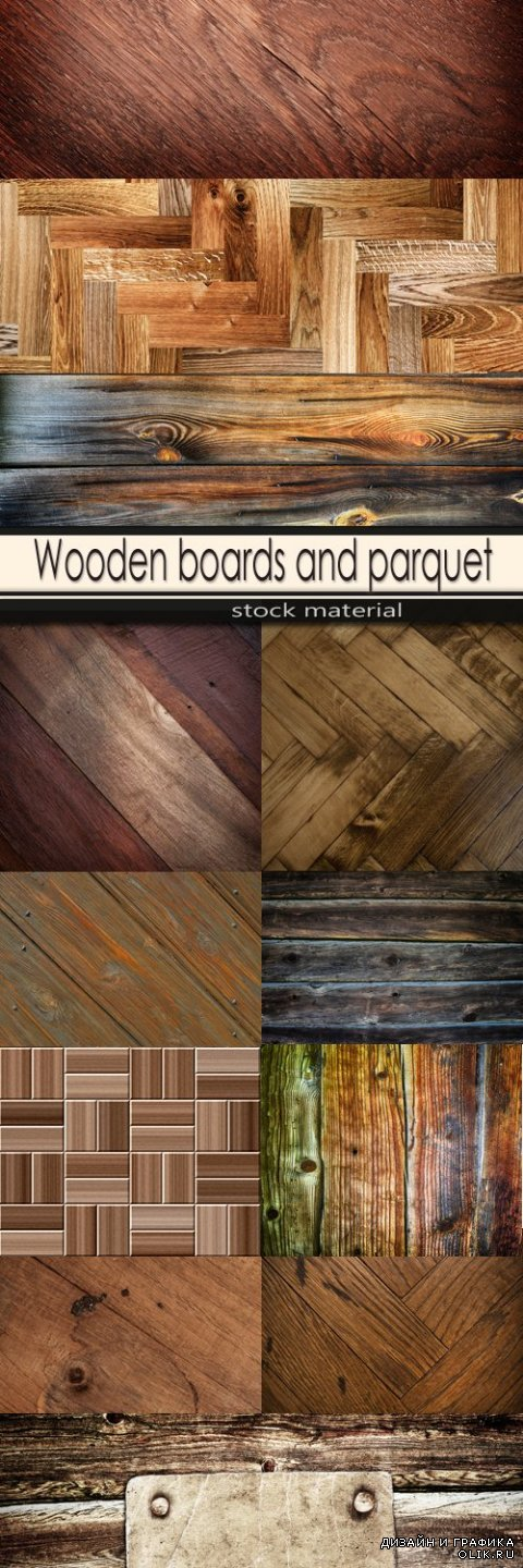 Wooden boards and parquet