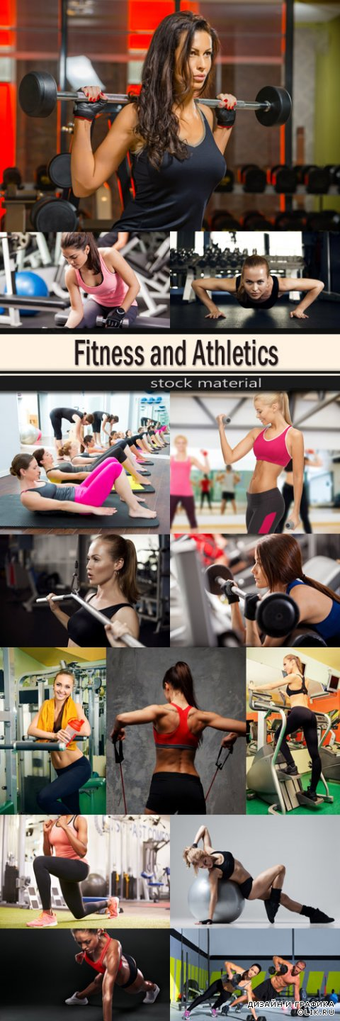 Fitness and Athletics