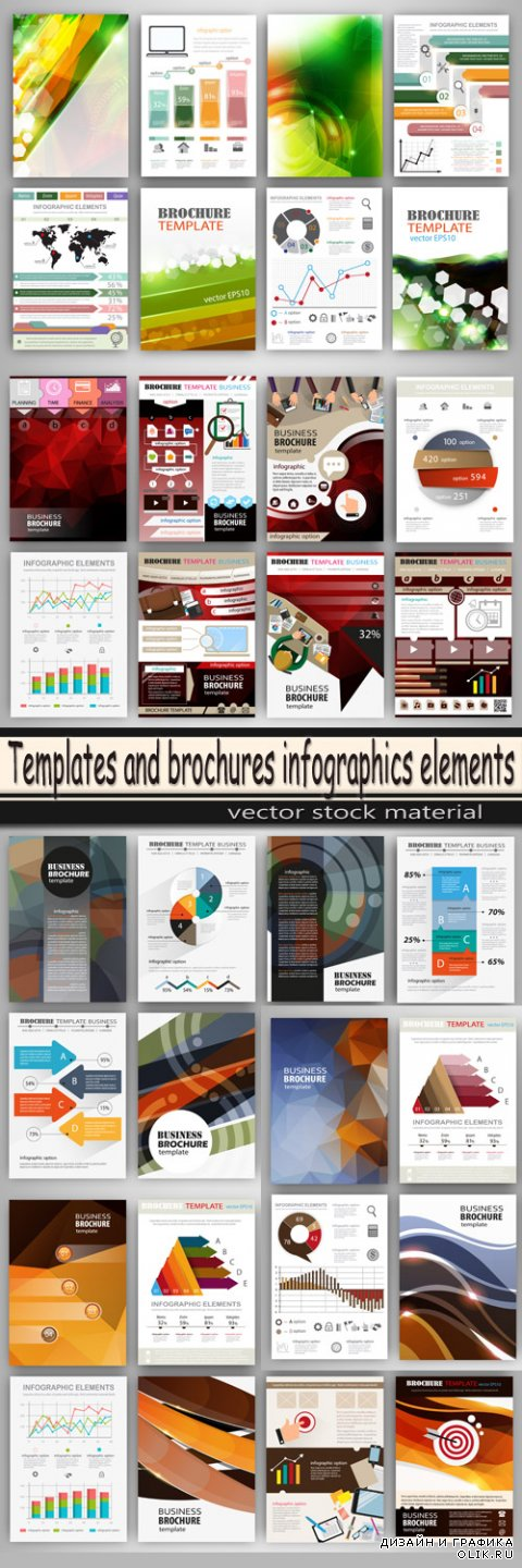 Templates and brochures infographics elements