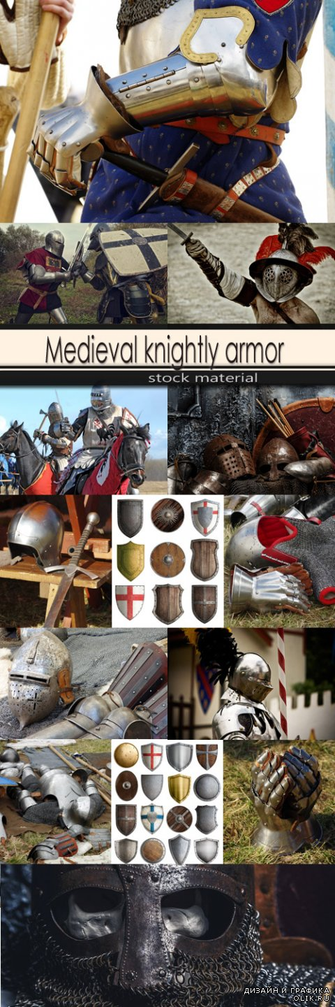 Medieval knightly armor