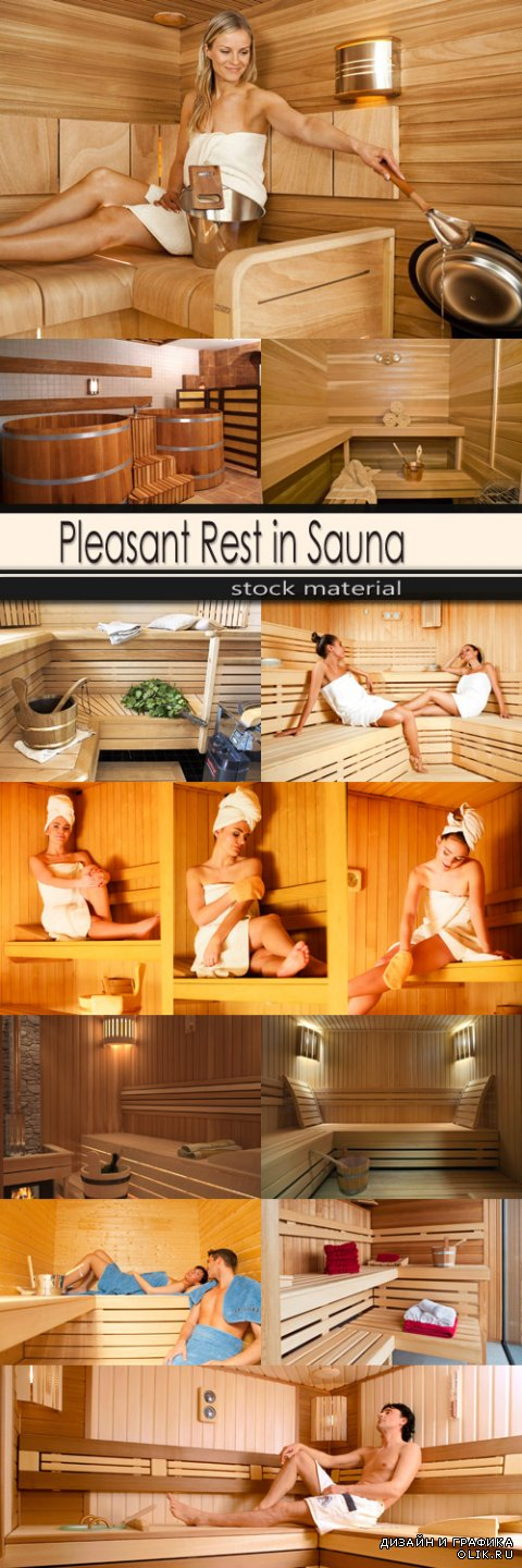 Pleasant Rest in Sauna