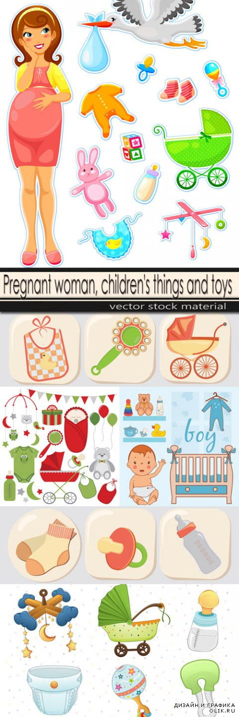 Pregnant woman, children's things and toys