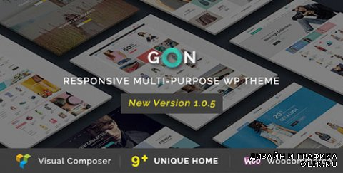 t - Gon v1.0.5 - Responsive Multi-Purpose WordPress Theme - 13573615