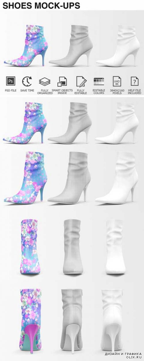Shoes Mockup - Woman Shoes Mockups - 483292
