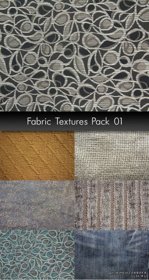 Fabric Textures, pack 1