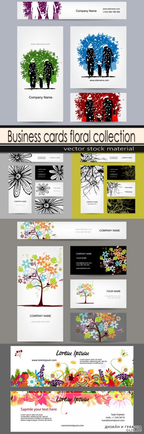 Business cards floral collection