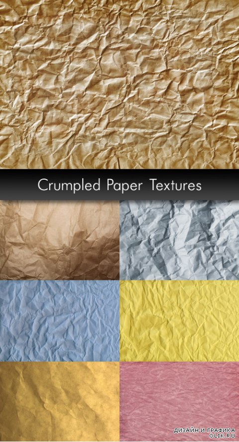 Crumpled Paper Textures, pack 1