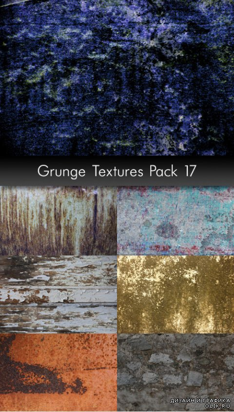 Grunge Textures, pack 17