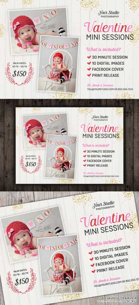 Valentine Photography Marketing PSD - 484175