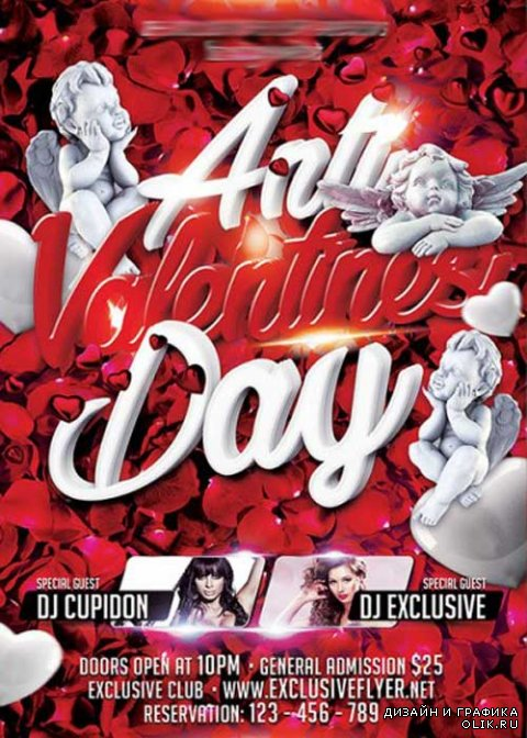 Anti Valentines Day Premium Flyer Template + Facebook Cover