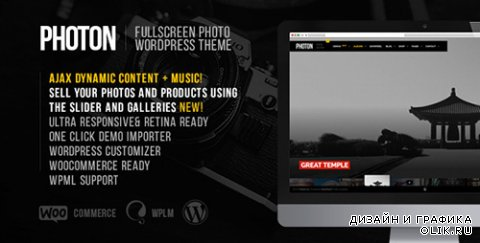 t - Photon v1.1.5 - Fullscreen Photography WordPress Theme - 11543656