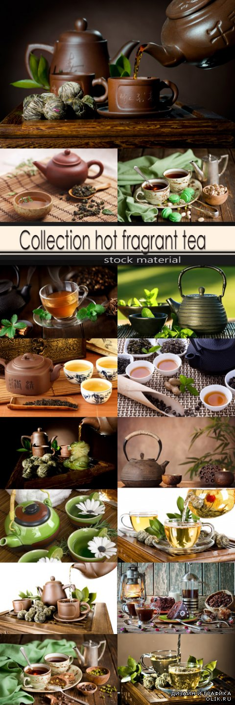 Collection hot fragrant tea