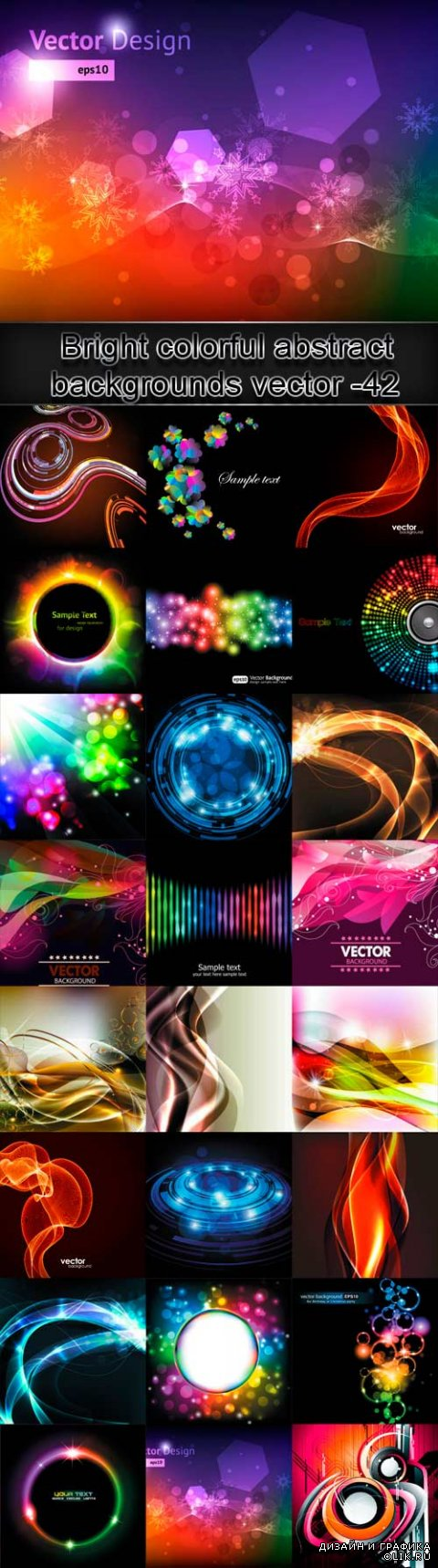 Bright colorful abstract backgrounds vector -42