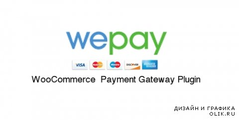 CodeCanyon - WooCommerce WePay Payment Gateway v1.0.0 - 10239617