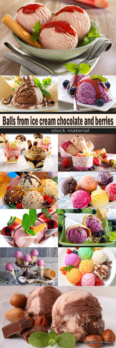 Balls from ice cream chocolate and berries