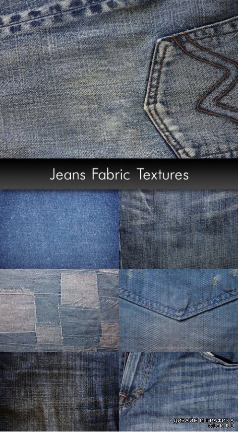 Jeans Fabric Textures