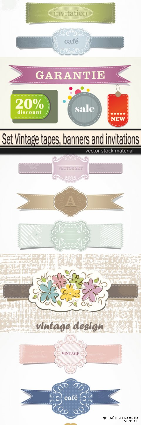 Set Vintage tapes, banners and invitations