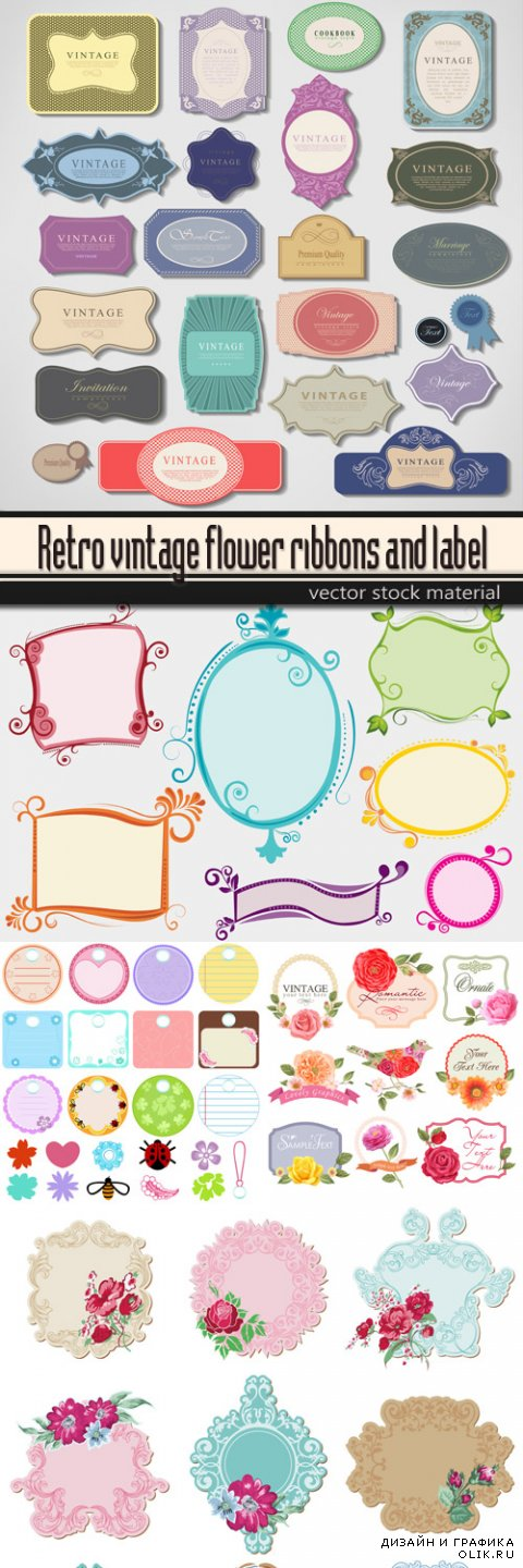 Retro vintage flower ribbons and label
