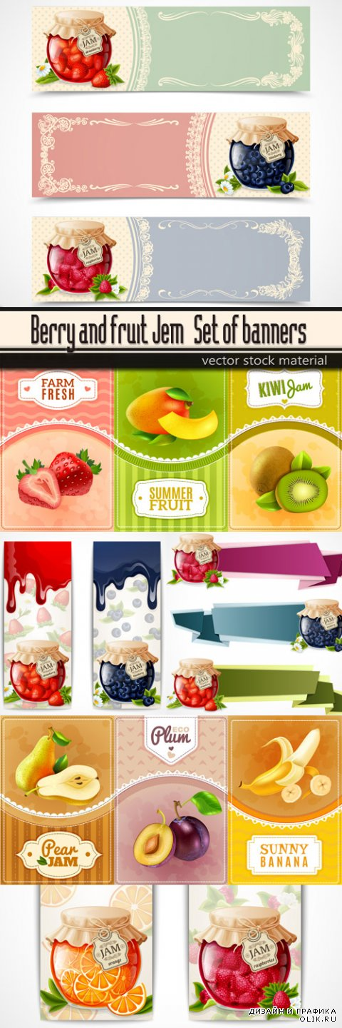 Berry and fruit Jem - Set of banners