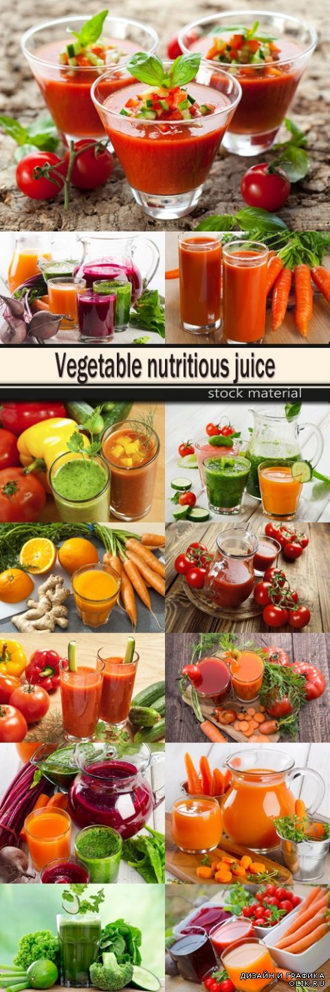 Vegetable nutritious juice