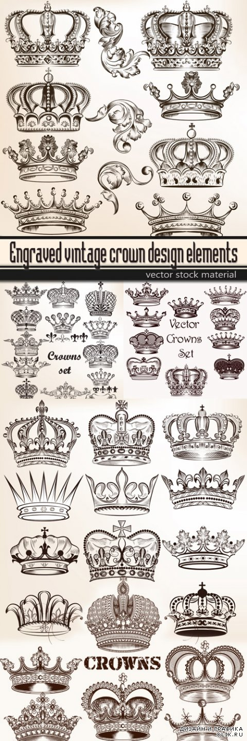 Engraved vintage crown design elements