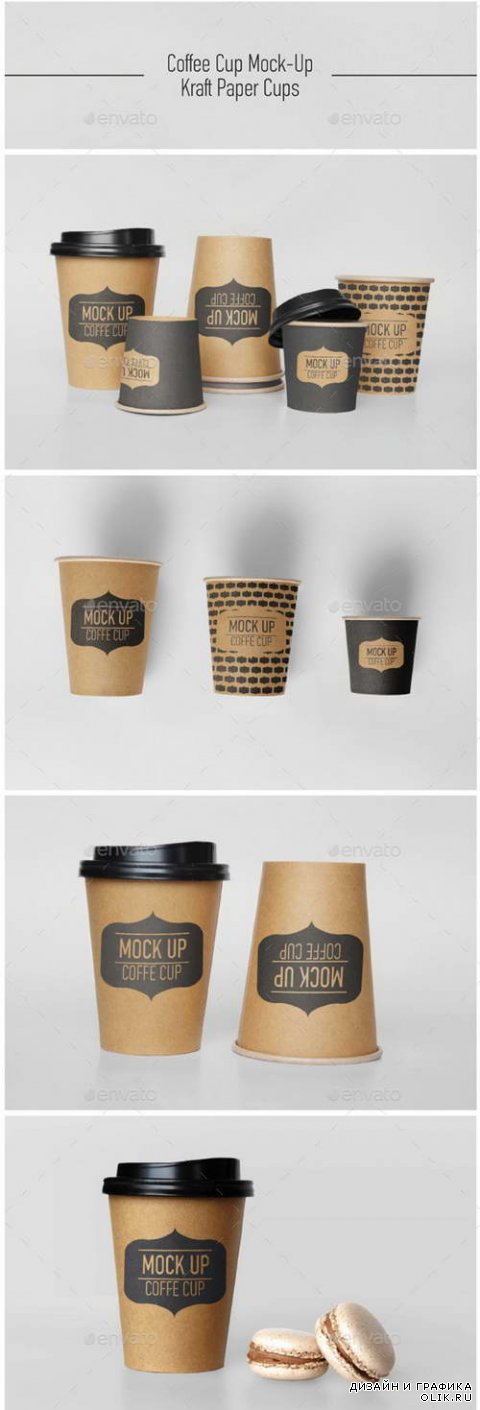Coffee Cup Mock-Up - 10478338