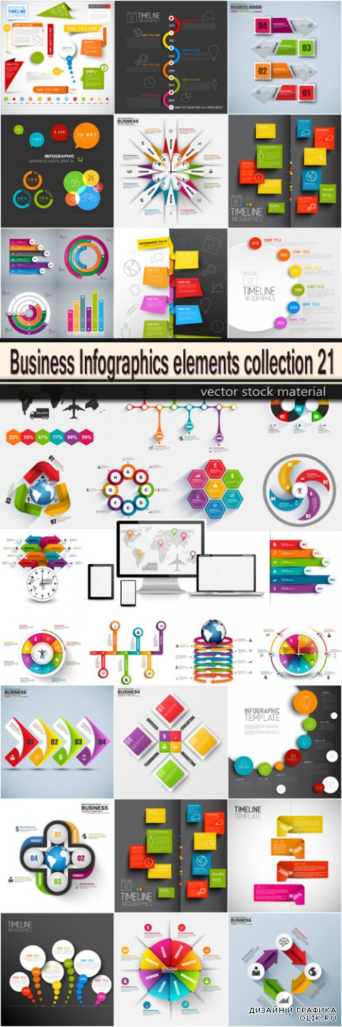 Business Infographics elements collection 21