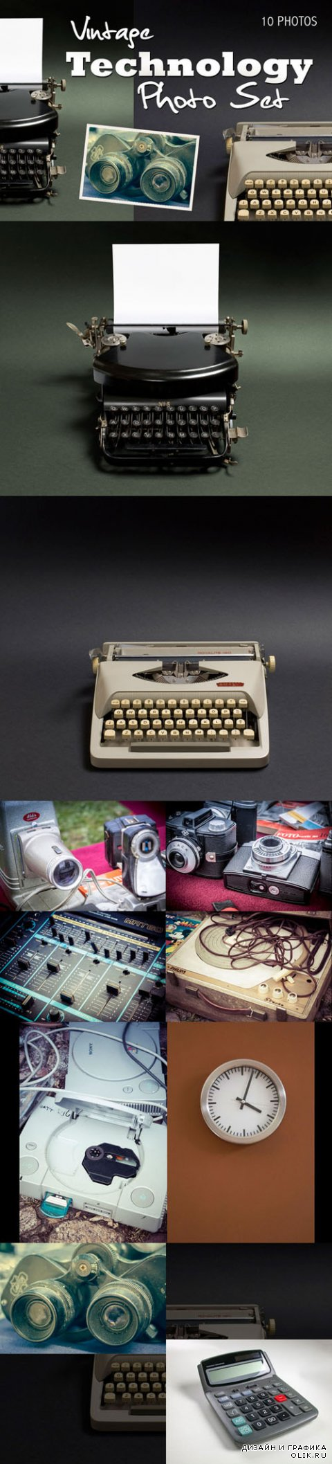 Vintage Technology Photo Set - Creativemarket 53033