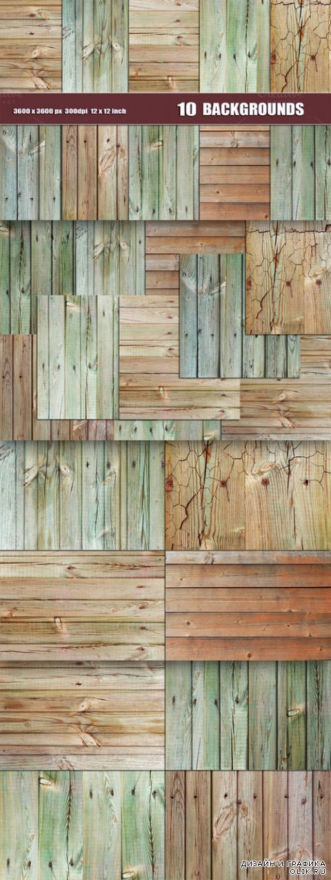 WOOD PLANKS TEXTURE BACKGROUND - Creativemarket 211336
