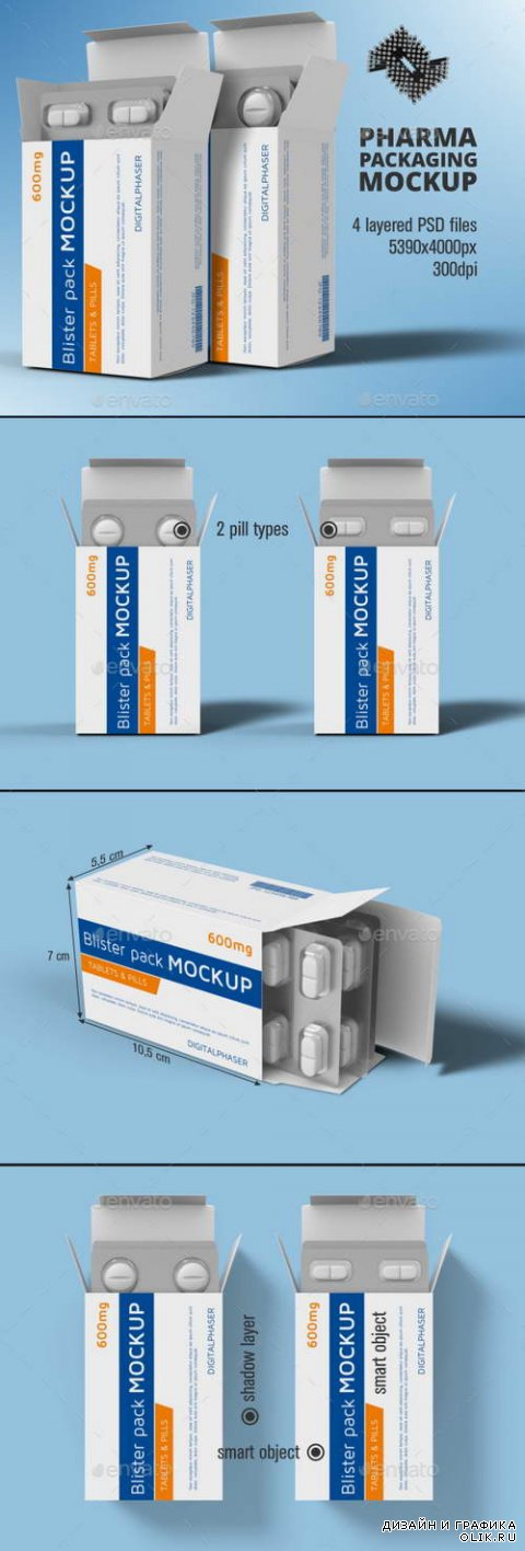 Tablets Capsule Blister Pack Box Mockup - 14550655