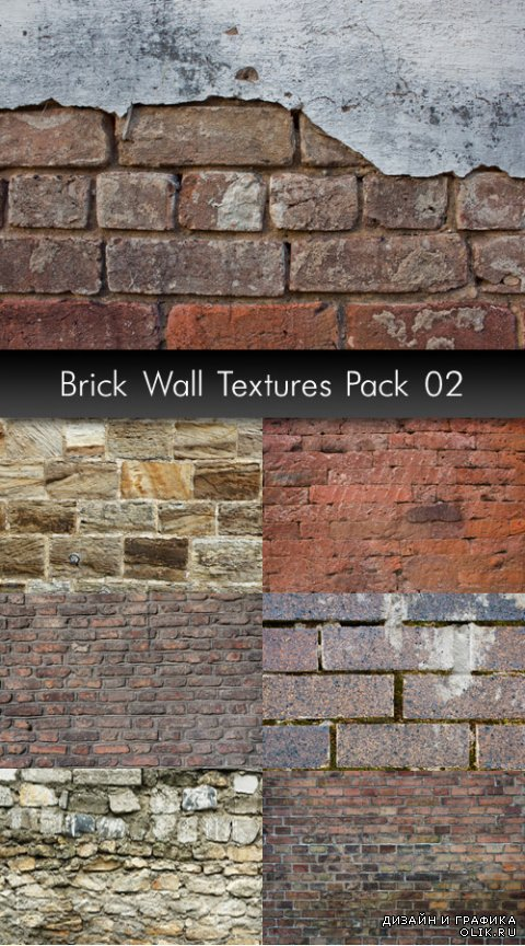 Brick Wall Textures, pack 2