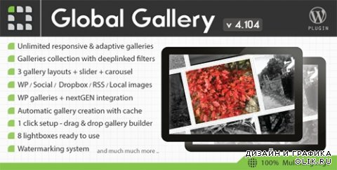 CodeCanyon - Global Gallery v4.104 - Wordpress Responsive Gallery - 3310108