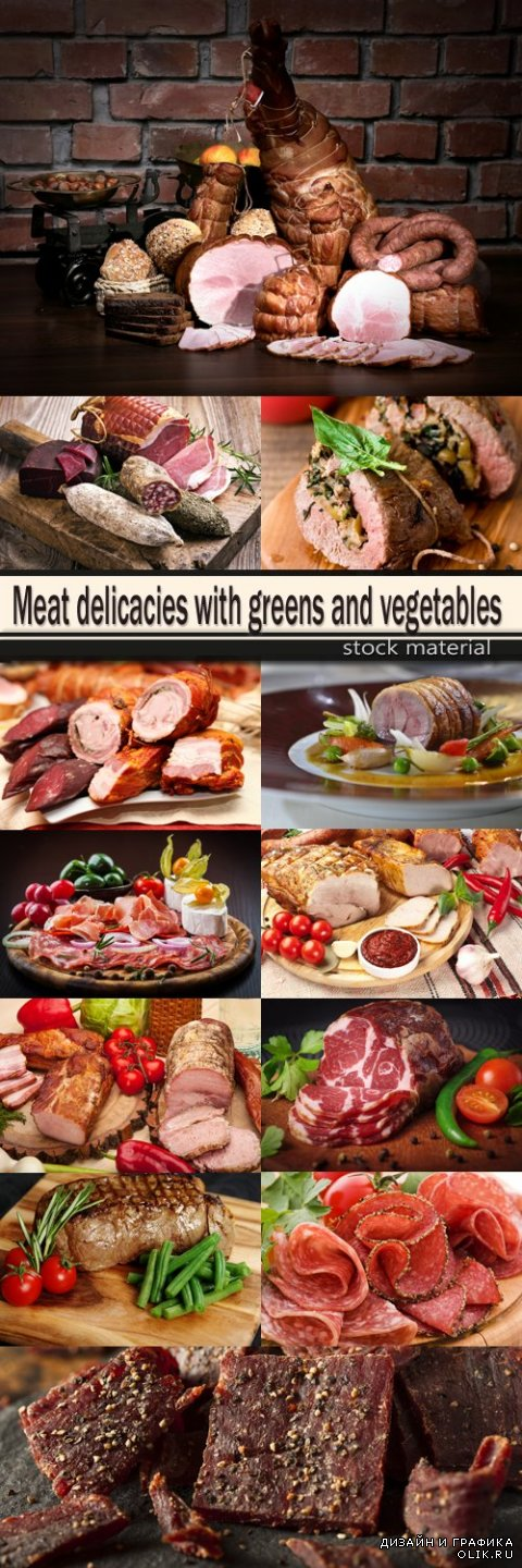 Meat delicacies with greens and vegetables