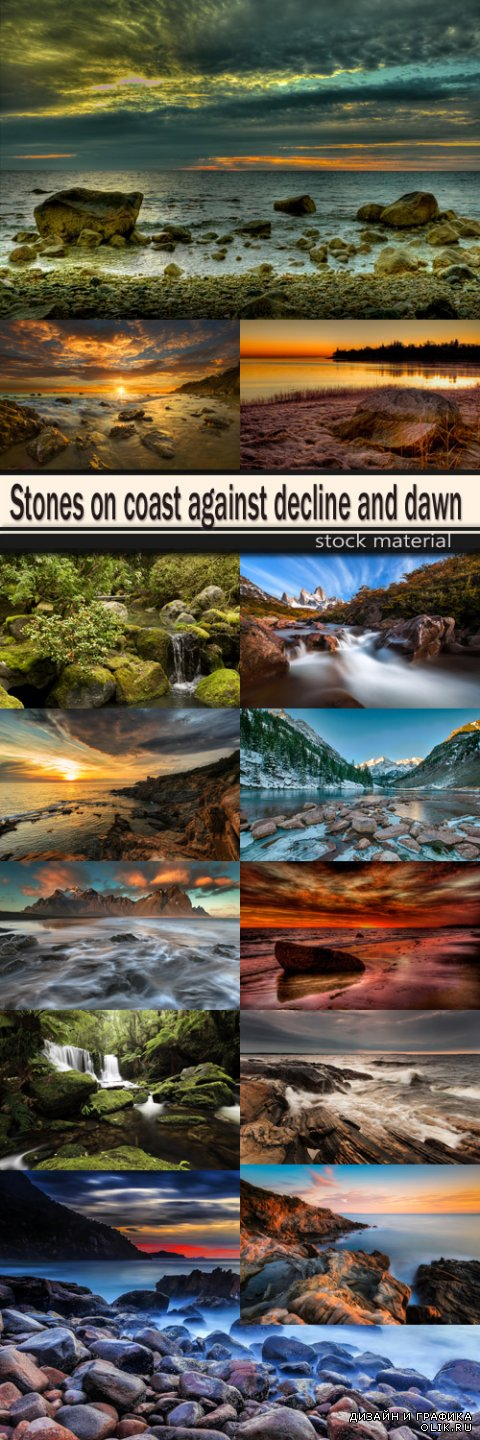 Stones on coast against decline and dawn