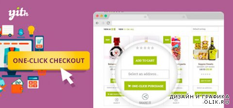 YiThemes - YITH WooCommerce One-Click Checkout v1.0.1