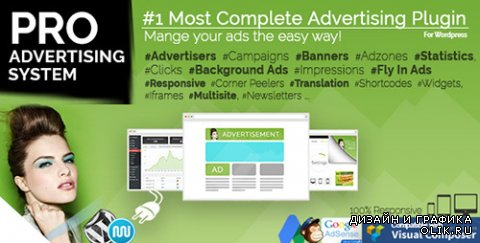 CodeCanyon - WP PRO Advertising System v4.6.13 - All In One Ad Manager - 269693