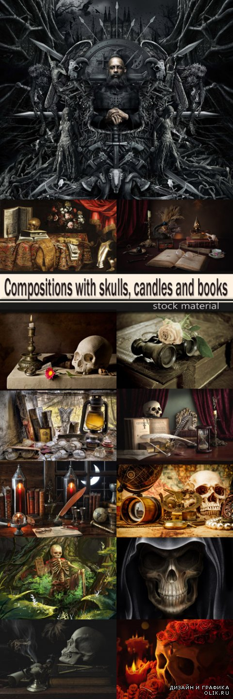 Compositions with skulls, candles and books